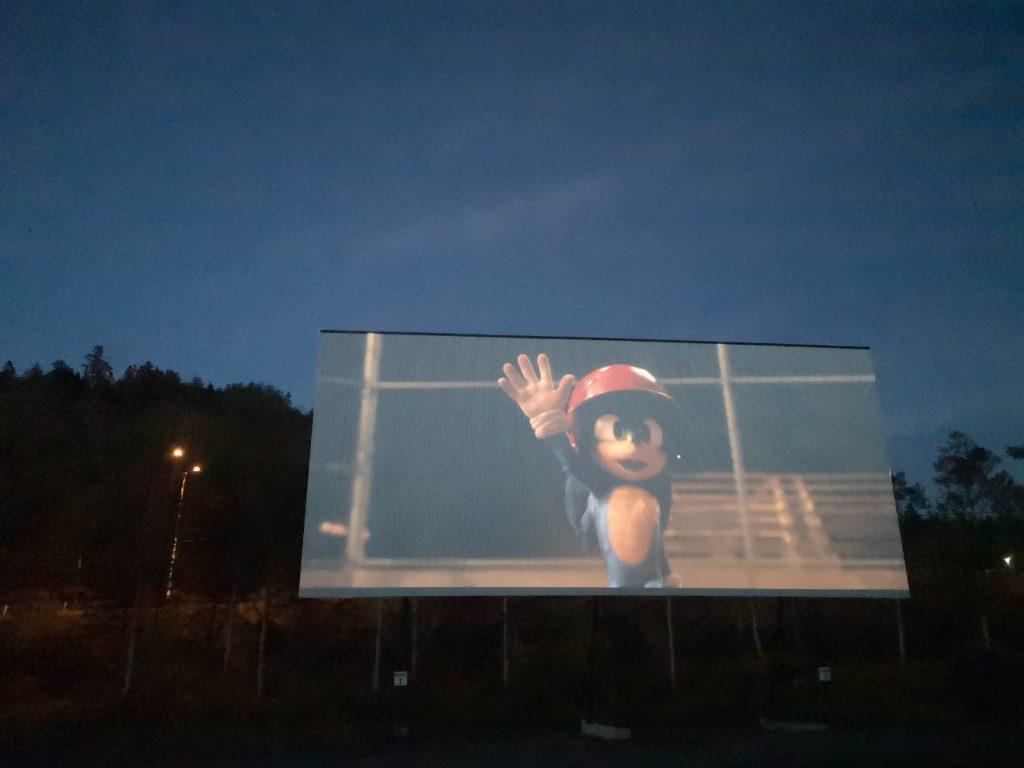 Cinéma en plein air un soir d'été
